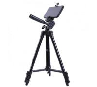 Штатив для камеры и телефона Tripod 3120a