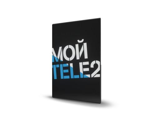 """Сим карта с саморегистрацией через приложение, оператор Tele2, тариф """"Везде Онлайн"""" (40 ГБ, 500 минут+безлимит на Tele2, 400р/мес)"""