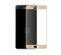 Защитное стекло для Samsung Galaxy A5 2017 3D золотое