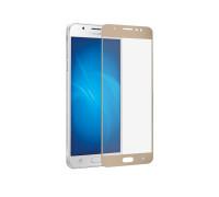 Защитное стекло для iPhone 7 Plus/8 Plus 5D белое