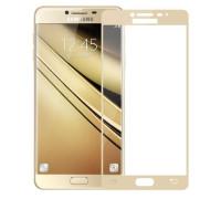 Защитное стекло для Samsung Galaxy J5 2017 Prime 3D золотое