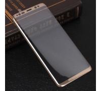 Защитное стекло для Samsung Galaxy S8 5D золотое