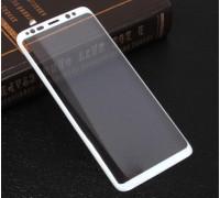Защитное стекло для Samsung Galaxy S8 5D белое