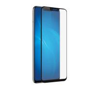 Защитное стекло для Huawei Nova 3 5D полная проклейка черное