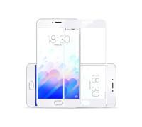 Защитное стекло для Meizu Pro 6 3D белое