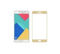 Защитное стекло для Samsung Galaxy A3 2016 3D золотое