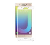 Защитное стекло для Samsung Galaxy J2 Prime 5D белое