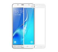 Защитное стекло для Samsung Galaxy J5 2016 5D белое