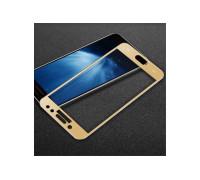 Защитное стекло для Samsung Galaxy J7 2017 3D золотое