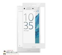 Защитное стекло для Sony Xperia X Compact 3D белое