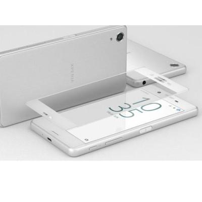 Защитное стекло для Sony Xperia X Performance 3D белое