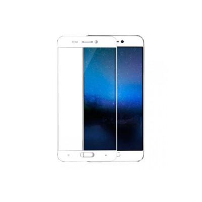 Защитное стекло для Xiaomi Mi5S 3D белое