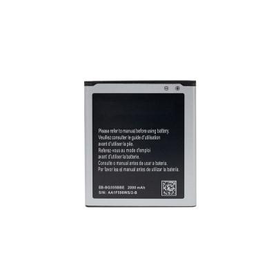 Аккумулятор для Samsung SM-G730V (eb-bg355bbe)