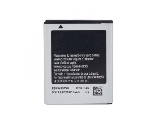 Аккумулятор для Samsung eb494353vu