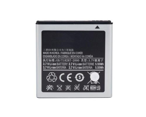 Аккумулятор для Samsung eb575152vu
