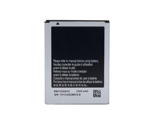 Аккумулятор для Samsung eb615268vu