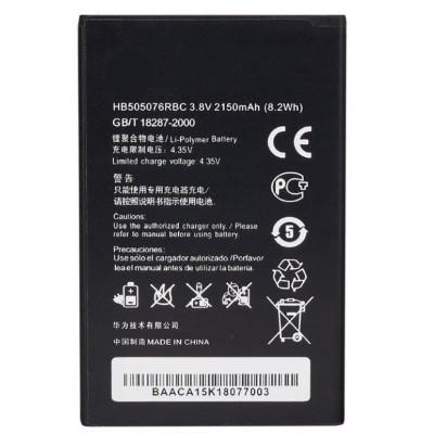 Аккумулятор для Huawei HB505076RBC