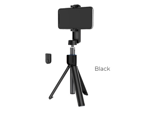 Трипод монопод BOROFONE BY5 для селфи с пультом Bluetooth, черный, 85 см