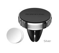 Автомобильный магнитный держатель для телефона Borofone BH8, в воздуховод, серебристый