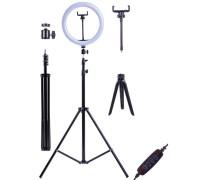 Кольцевая светодиодная лампа освещения SL-2610 с держателем для смартфона, с штативом и треногой, диаметр лампы - 26 см