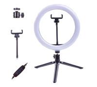 Кольцевая светодиодная лампа освещения SL-2610 с держателем для смартфона и треногой, диаметр лампы - 26 см