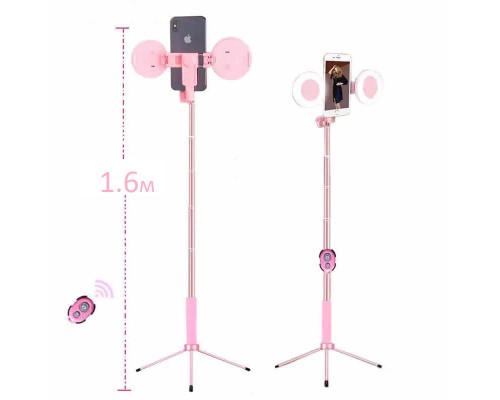 Селфи-палка 4 в 1 (2 кольцевые лампы), выдвижной штатив, монопод с bluetooth, вращение держателя телефона на 360 градусов, цвет розовый.