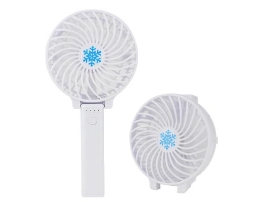 Вентилятор мини USB Handy Mini Fan (аккумуляторный), с фонариком,  ручной со складной ручкой, переносной, портативный, цвет белый.