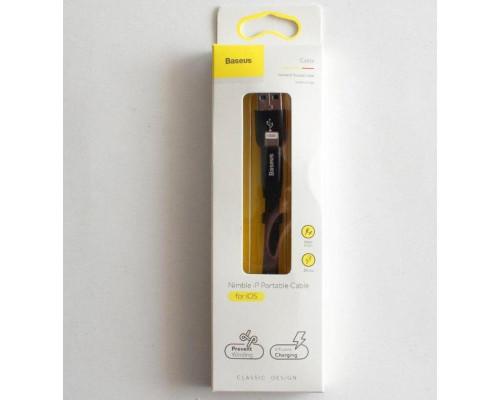 Кабель USB Lightning 2A 23CM Baseus черный