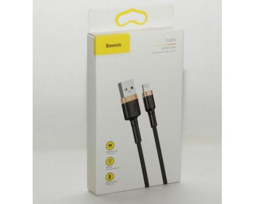Кабель USB Lightning 2M 1.5A Cafule Cable Baseus золото