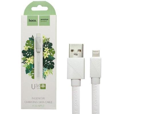Кабель USB Lightning U34 1.2m HOCO белый