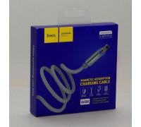 Кабель USB Lightning U40A магнитный 1M HOCO серый