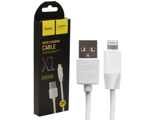 Кабель USB Lightning X1 1M HOCO белый