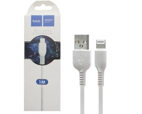 Кабель USB Lightning X20 1M 2.4A HOCO белый