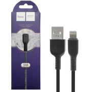 Кабель USB Lightning X20 2M HOCO черный