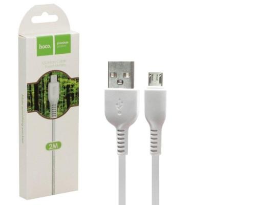 Кабель USB Micro USB X20 2M HOCO белый