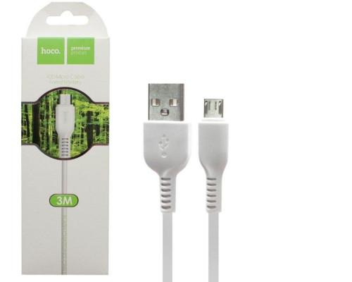 Кабель USB Micro USB X20 3M HOCO белый