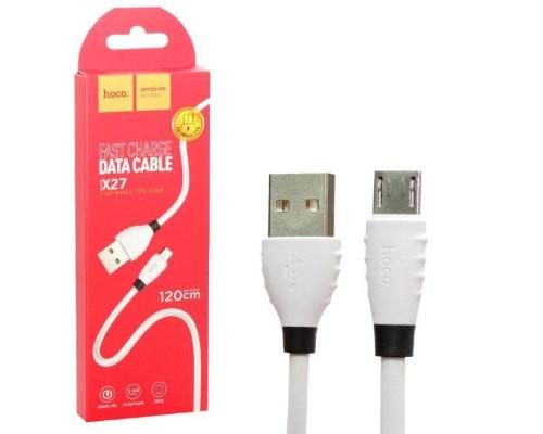 Кабель USB Micro USB X27 1.2M 2.4А HOCO белый