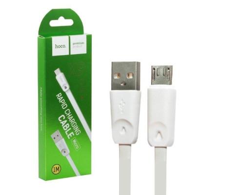 Кабель USB Micro USB X9 1M плоский HOCO белый