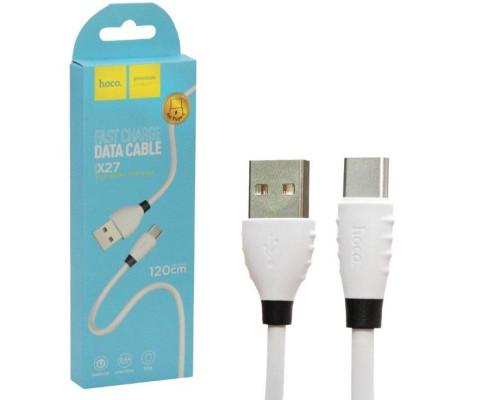 Кабель USB Type-C X27 1.2m HOCO белый