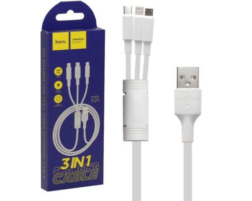 Кабель HOCO X25 3 в 1 USB - MicroUSB - Lightning - Type-C белый