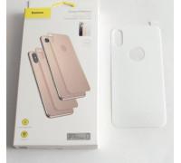 Защитное стекло Baseus для iPhone XS задняя часть белое