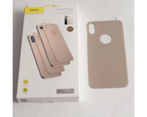 Защитное стекло Baseus для iPhone XS задняя часть золото