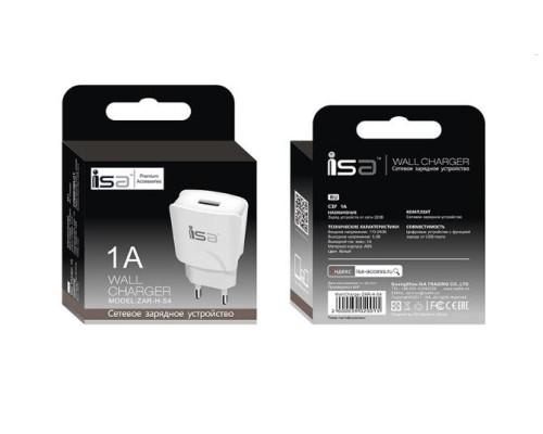 Сетевое зарядное устройство на USB 1A ZAR-H-S4 ISA