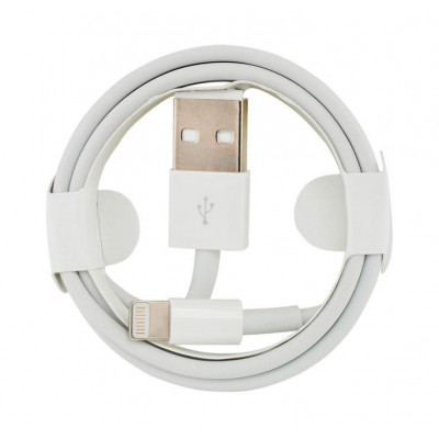 Кабель USB Lightning 1m белый SP