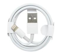 Кабель USB lightning light pack эконом