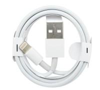 Кабель USB lightning light pack