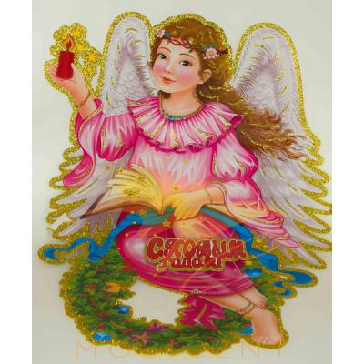 Наклейка двусторонняя Новогодний ангел