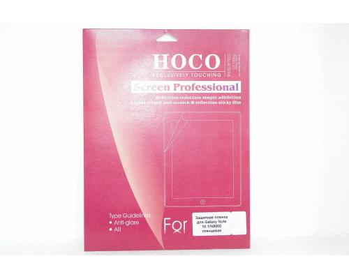 Защитная пленка Hoco для Samsung Galaxy Note 10.1 N8000 глянцевая