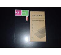 Защитное стекло для HTC Desire 830