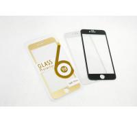 Защитное стекло для iPhone 6 Plus усиленное